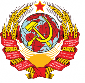 Soviet Union Coat of Arms